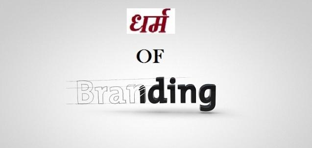 Dharma of branding