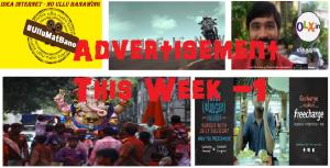 advertisement this week